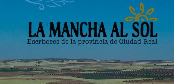Exposición: La Mancha al Sol